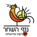 Nof Hashhar with rooster